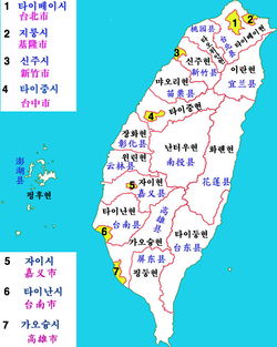 파일:external/upload.wikimedia.org/Taiwan-map.png