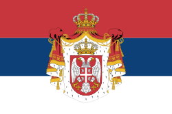 파일:external/upload.wikimedia.org/250px-State_Flag_of_Serbia_%281882-1918%29.svg.png