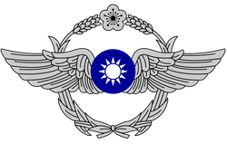 파일:external/upload.wikimedia.org/1280px-Republic_of_China_Air_Force_%28ROCAF%29_Logo.svg.png