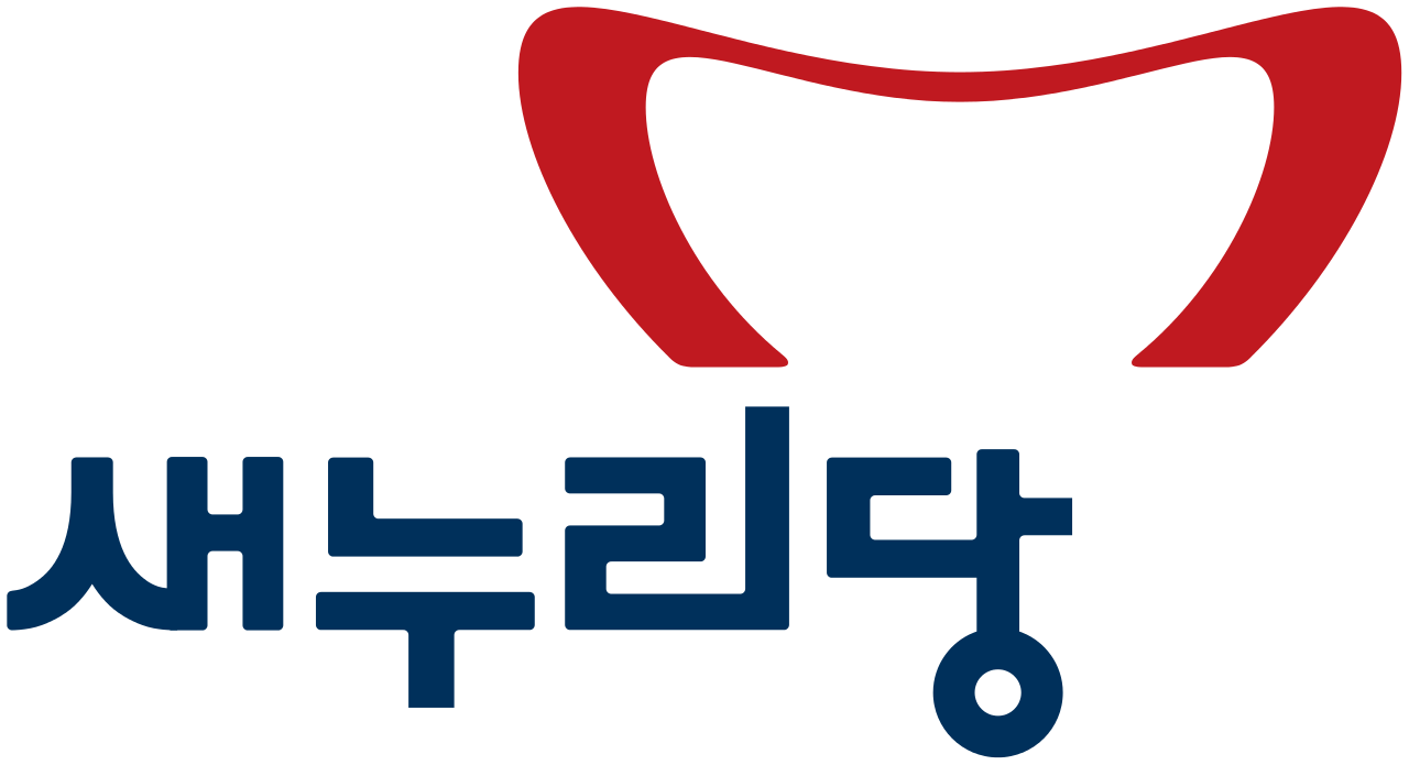 파일:external/upload.wikimedia.org/1280px-Logo_of_the_Saenuri_Party.svg.png