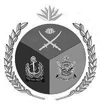 파일:external/upload.wikimedia.org/200px-Coat_of_arms_of_BD_military.jpg