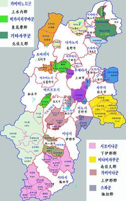 파일:external/upload.wikimedia.org/Nagano-map.jpg
