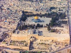 파일:external/upload.wikimedia.org/1280px-Israel-2013(2)-Aerial-Jerusalem-Temple_Mount-Temple_Mount_(south_exposure).jpg