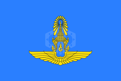 파일:external/upload.wikimedia.org/500px-Royal_Thai_Air_Force_Flag.svg.png