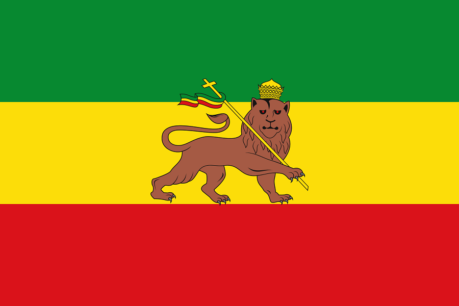 파일:external/upload.wikimedia.org/900px-Flag_of_Ethiopia_%281897-1936%3B_1941-1974%29.svg.png