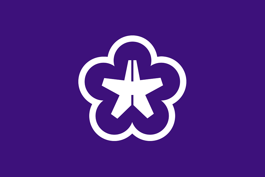 파일:external/upload.wikimedia.org/900px-Flag_of_Kitakyushu%2C_Fukuoka.svg.png