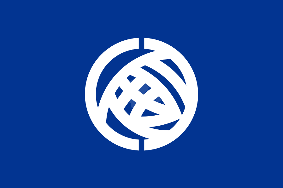 파일:external/upload.wikimedia.org/900px-Flag_of_Ibaraki_Prefecture_%281966-1991%29.svg.png