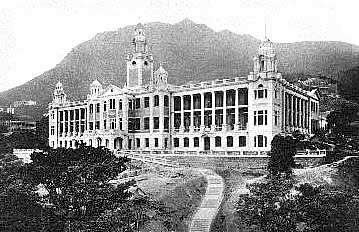 파일:external/upload.wikimedia.org/HKU1912.jpg