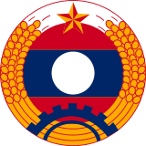 파일:external/upload.wikimedia.org/160px-Emblem_of_Lao_People%27s_Army.svg.png