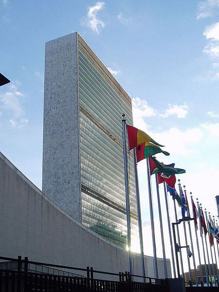 파일:external/upload.wikimedia.org/450px-The_United_Nations_Building.jpg