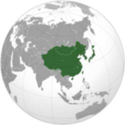 파일:external/upload.wikimedia.org/500px-East_Asia_%28orthographic_projection%29.svg.png