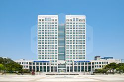 파일:external/upload.wikimedia.org/Daejeon_City_Hall.jpg