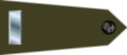 파일:external/upload.wikimedia.org/180px-US_Marine_O2_shoulderboard.svg.png