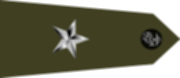 파일:external/upload.wikimedia.org/180px-US_Marine_O7_shoulderboard.svg.png