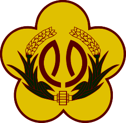 파일:external/upload.wikimedia.org/250px-Emblem_of_Changhua_County.svg.png