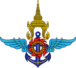 파일:external/upload.wikimedia.org/250px-Emblem_of_the_Ministry_of_Defence_of_Thailand.svg.png