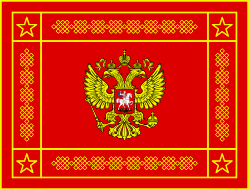 파일:external/upload.wikimedia.org/500px-Banner_of_the_Armed_Forces_of_the_Russian_Federation_%28obverse%29.svg.png