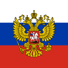파일:external/upload.wikimedia.org/240px-Standard_of_the_President_of_the_Russian_Federation.svg.png