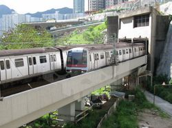 파일:external/upload.wikimedia.org/MTR_M-Trains.jpg