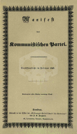 파일:external/upload.wikimedia.org/Communist-manifesto.png