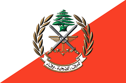 파일:external/upload.wikimedia.org/Lebanesearmyofficialflag.png