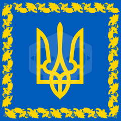 파일:external/upload.wikimedia.org/240px-Flag_of_the_President_of_Ukraine.svg.png