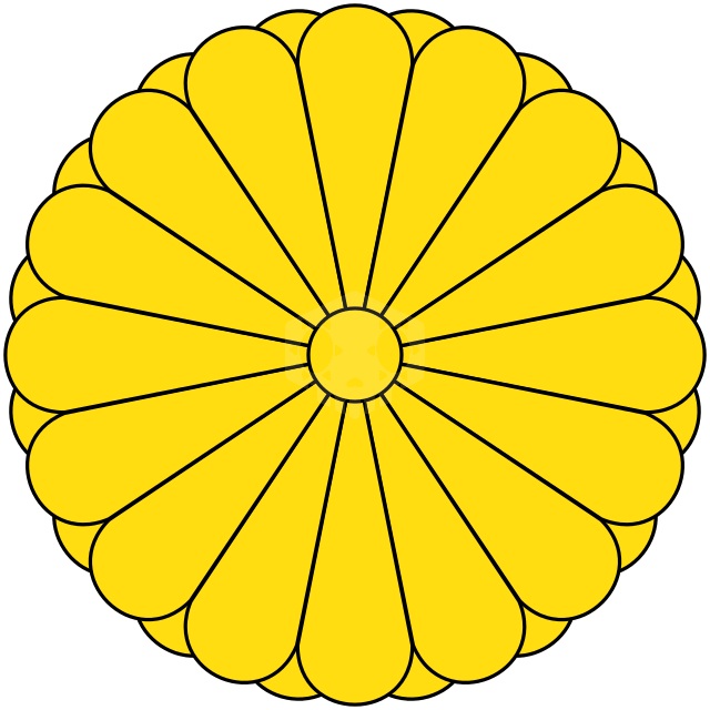파일:external/upload.wikimedia.org/640px-Imperial_Seal_of_Japan.svg.png