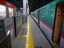 파일:external/upload.wikimedia.org/220px-Platform_screen_doors_tohokushinkansen.jpg