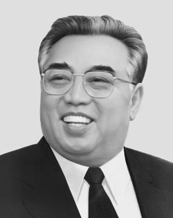 파일:external/upload.wikimedia.org/Kim_Il_Sung_Portrait-2.jpg