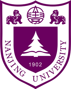 파일:external/upload.wikimedia.org/1200px-Nanjing_University_Logo.svg.png