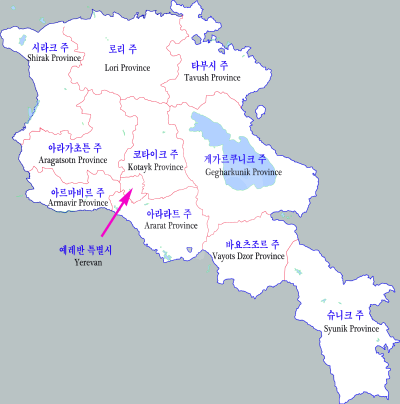 파일:external/upload.wikimedia.org/400px-Armenia-map.png