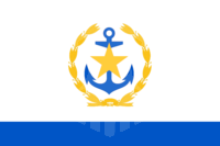 파일:external/upload.wikimedia.org/200px-Ensign_of_Vietnam_People%27s_Navy.png