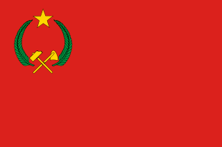 파일:external/upload.wikimedia.org/320px-Flag_of_the_People%27s_Republic_of_Congo.svg.png
