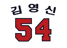 파일:external/upload.wikimedia.org/225px-DoosanBearsRetired54Flag.svg.png