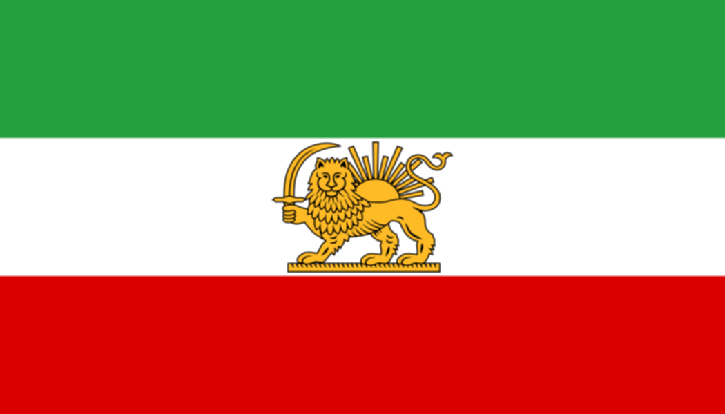 파일:external/upload.wikimedia.org/1050px-State_Flag_of_Iran_%281964-1980%29.svg.png