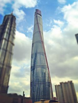 파일:external/upload.wikimedia.org/Shanghai_tower_dec_26%2C_2014.jpg