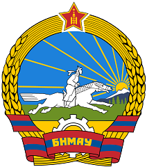 파일:external/upload.wikimedia.org/212px-Coat_of_arms_of_the_People%27s_republic_of_Mongolia.svg.png