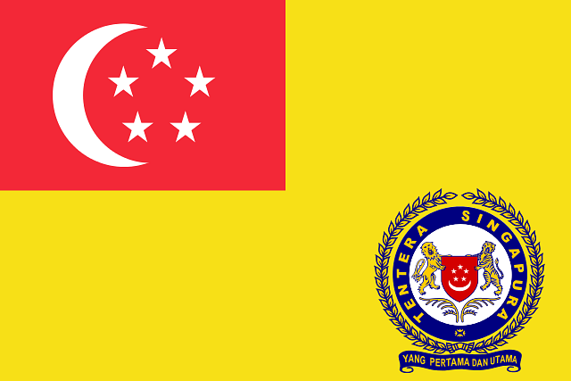 파일:external/upload.wikimedia.org/640px-Singapore_Army_service_flag.svg.png