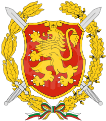 파일:external/upload.wikimedia.org/210px-Logo_of_Ministry_of_Defense_of_Bulgaria.svg.png