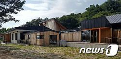 파일:external/gangwon.news1.kr/6470_8495_453.jpg