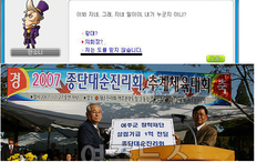 파일:external/upload.inven.co.kr/i0492312287.png