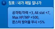 파일:external/upload.inven.co.kr/i0713069469.png