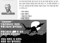 파일:external/upload.inven.co.kr/i2554890805.png