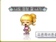 파일:external/upload.inven.co.kr/i2732297952.png