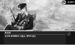파일:external/upload.inven.co.kr/i3503989979.png