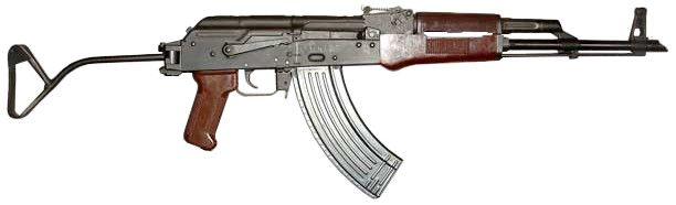 파일:external/www.imfdb.org/East_German_Mpi-KMS_with_sling_and_side-folding_stock.jpg