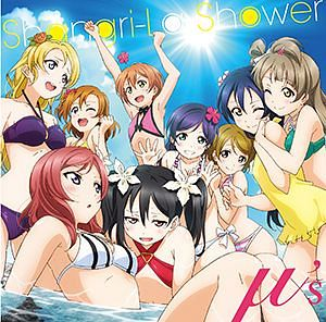 파일:external/www.lovelive-anime.jp/cd_47a.jpg