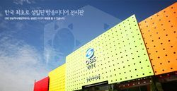 파일:external/museum.obs.co.kr/main.jpg