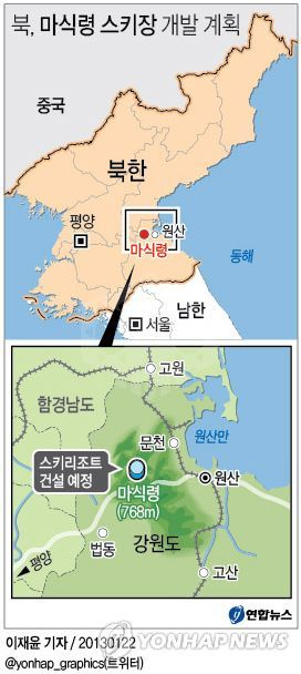 파일:external/blog.donga.com/1917837671382086855.jpg