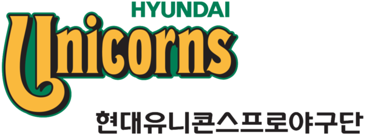 파일:external/s20.postimg.org/hyundai_unicorns_wordmark.png